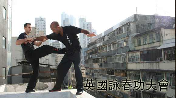 Nick Martin Sifu South London Wing Chun Teacher